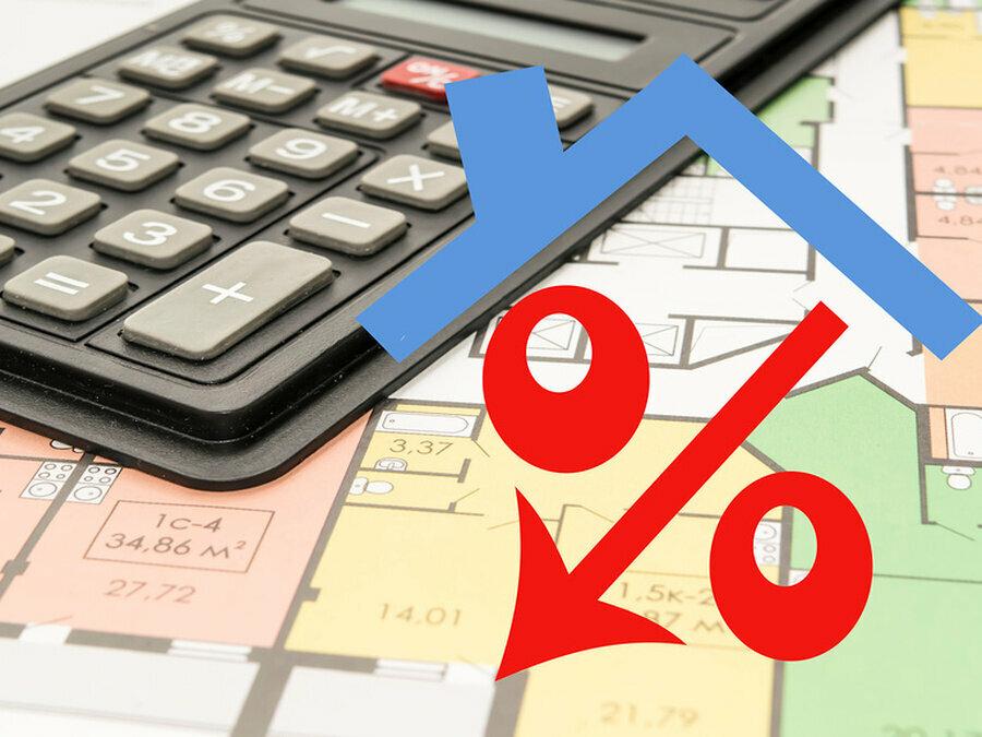 в каком банке сделать рефинансирование кредита отзывы